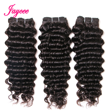 Buy Jaycee Peruvian Deep Wave Hair 3 Bundle Deals Peruvian Hair Deep Curly Non Remy Human Hair Extensions 8-24inches Hair Weaving for $35.75 in AliExpress store