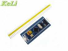 1pcs/lot  STM32F103C8T6 ARM STM32 Minimum System Development Board Module