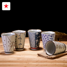 High grade Japanese ceramic tea cup hand painted milk cup and fruit juice cup liquor cups restaurant tableware two kind of style