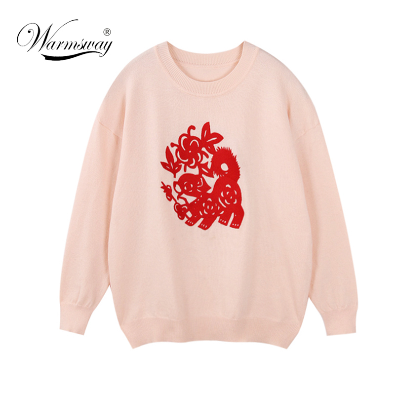 Springl Autumn Women Sweater paper-cut Dog and Flower Embroidery Jumper Knit Sweet Soft Jersey Sueter Mujer B-066