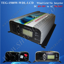 wind grid tie inverter 1500w dc 45-90v to ac 190-260v with lcd and dump load(China)