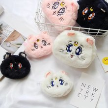 Candice guo! super cute plush toy cartoon Sailor Moon luna cat soft coin bag cosmetic bag creative birthday Christmas gift 1pc(China)