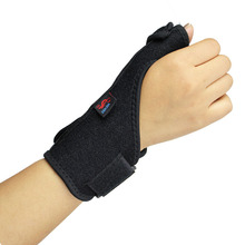 1pc/package Elastic Thumb Wrap Hand Palm Wrist Brace Splint Support Arthritis Pain Sport Training Thumb Fitted Correction HBK005(China)