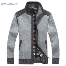 New Arrives Autumn Winter Men's Cardigans Sweaters Mandarin Collar Casual Clothes For Men Zipper Sweater Warm Knitwear Sweater(China)