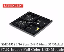LYSONLED 20pcs/lot P7.62 Indoor SMD3528 Full Color LED Panel Module 244x244mm 1/16 Scan,P7.62 SMD 32x32 Indoor RGB LED Module(China)