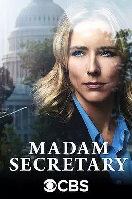 国务卿女士第五季更新至第16集
