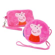Origina Peppa Pig George Pig Plush Toys Kids Girls Boys Kawaii Kindergarten Bag Backpack Wallet Money School Bag Phone Bag Dolls