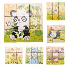 3D Wood Puzzle Educational Toys Six Sides 9Pcs Wooden Baby Panda Jigsaw Hexahedral Puzzle Toy For Children's AO#P