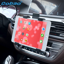 Super tablet car holder mount for 7 - 11 inch xiaomi mi pad notebook air ipad sony xperia samsung galaxy tab 3 PC