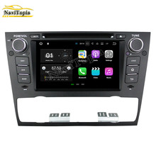 NAVITOPIA 1G/2G RAM Android 5.1/7.1 Car DVD Multimedia Player for BMW E90 Saloon/E91 Touring/E92 Coupe/E93 Cabriolet (2005-2012)(China)