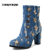 Denim Boots Printed Female Ankle Boots Women Shoes Large Size Beautiful Stars(China)