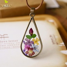 Flyleaf Handmade Vintage Style Natural Dried Flowers Long Necklaces & Pendants For Women Retro Girl Gift Bronze Jewelry