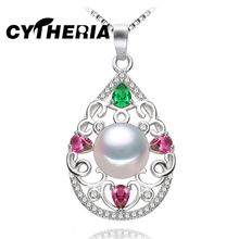 CYTHERIA pendants natural Pearl necklace , 2017 new jewelry charm leopard necklace women accessories AliExpress