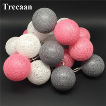 Trecaan White/Pink/Gray Color Series Cotton Ball string Lights Girl room decorative Fairy lights Party