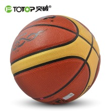 Standard Size7 Wear-resistant PVC Basketball Pro Indoor Outdoor Training Equipment for Primary or Middle School Student Dropship