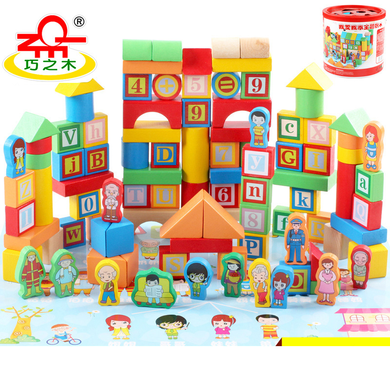 Kids Wooden Building Blocks Role Play Toys Different Shape Baby Early Learning Toys Pretend Play Blocks<br><br>Aliexpress
