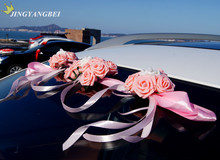 PE Rose flowers 2 heart+1bow-knot car decora car roof garland wedding decoration 4 colors