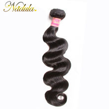 Nadula Hair Indian Body Wave Hair Weaves 100% Human Hair Products Non Remy Hair Extensions Natural Color Can Mix Bundles(China)
