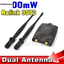 2016 Wireless Beini Free Internet Long Range 3000mW Dual Wifi Antenna Blueway USB Wifi Adapter Decoder Ralink 3070 BT-N9100(China)