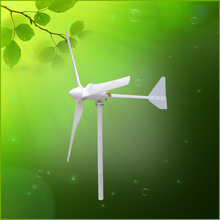 2kw wind generator horizontal with glass fiber blades(China)