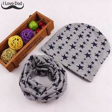 1Set New Style Beautiful Baby Hat Scarf Autumn Winter Children Cotton Scarf-collar Baby Boys Girls Beanies Star Kids Cap Scarf