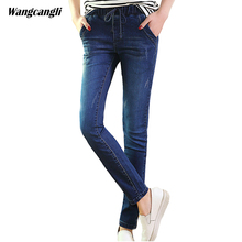 jeans women blue large size 4XL elasticity cowboy decoration moustache effect straight trousers sexy elastic waist XL wangcangli