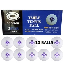 10pcs/lot YINHE 2 stars balls New Material Plastic 40+mm ITTF Approved 2-Star Table Tennis Balls Ping Pong Balls Seamless
