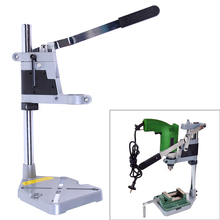 Double-head Electric Drill Holding Holder Bracket Grinder Rack Stand Clamp accessories for Woodworking(China)