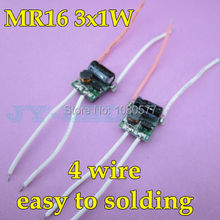 Wholesale, 50pcs/lot, 3x1W MR16 LED driver, 3w DC 12V LED transformer, 4 wires easy to solding, Free shipping