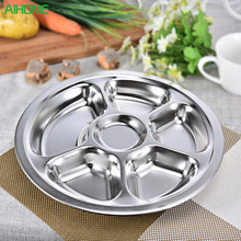 4 Sizes Stainless Steel Divided Dinner Plate Dish Round Students Lunch Tray Plate Tableware Canteen Supplies(China)