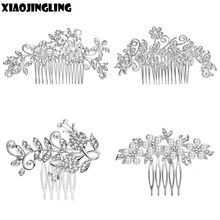 XIAOJINGLING Sparking Crystal Wedding Hair Accessories Fashion Hair Combs Bridesmaids Tiara Trendy Hair Clip For Women Headwear(China)