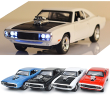 4 Color 1:32 Scale Fast and Furious Model Car Alloy Dodge Charger Pull Back Toy Cars Diecast Kids Toys Collection(China)