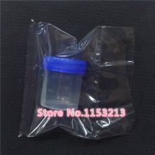 50 pcs/bag 40ml Plastic vials screw cover Plastic Urine Container Cup sputum cup EO-Steriled with individal package Height 45mm