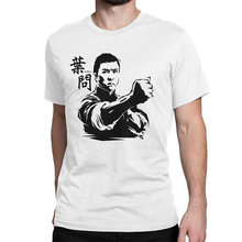 Popular Style T Shirt Premium Crew Neck Ip Man Custom Design Graphic Cotton Men'S White T-Shirt Short Sleeve Tee Shirts For Men