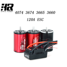 RC car 1 /10 motor upgrade waterproof 3660 3665 3674 4074 3800KV Brushless Motor with 120A wateroroof ESC Combo Set(China)