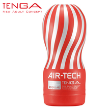 TENGA AIR-TECH Reusable Vacuum Pussy Sex Cup Vagina Real Pussy Male Masturbator Cup Sex Toys for Men Sex Products ATH-001R
