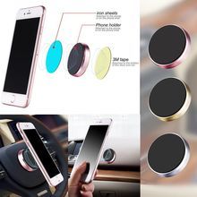 Metal Universal Car Mobile Phone Holder Magnet Aluminum Cell Phone Magnetic Plate Silicone Sucker Mount Stand For Phone(China)