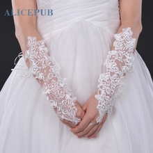 Ivory Lace Fingerless Elbow Length Bridal Gloves Appliqued Bridal Accessories Women Evening Party Decoration Free Shipping