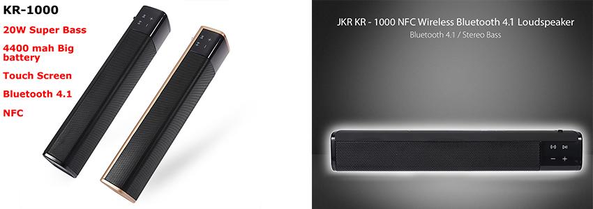 KR-1000