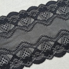 SALE 2 yds. Black Stretch Lace for Headbands, Garters, Altered Couture, Lingerie Design