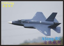 Freewing new F35 V2 EDF 70mm   Remote-Controlled model  KIT,F-35,F35 Retractable  plane/airplane/RC MODEL HOBBY