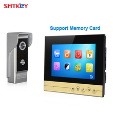 7inch video intercom handsfree talk memory monitoring 7inch color video doorphone