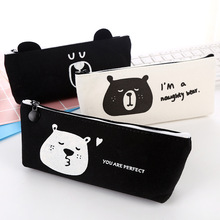 New Arrival Cute Naughty Bear Canvas School Pencil Cases Stationery Pencilcase Kawaii Bag Girls Pencil Case For School