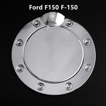 HOT SALE 66-2207 Triple Chrome Plated ABS Fuel Gas Door Tank Cover for 09-14 Ford F150 Silver