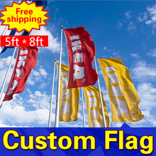 8ft*5ft Freeshipping Custom Flags Single Sided Flag Any size Any Color Any Logo FlagsSport Flags Corporate Flags 8ft*5ft(China)