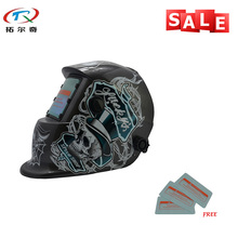 Free Shipping Types of Industrial Safety Helmets Electronic Custom Auto Darkening Welding Helmet TRQ-HD012-2233FF 3pcs sheet
