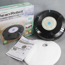 2017 self charging mini super thin cheap sweeping  robot vacuum cleaner sweeping robot AUTO CLEANER ROBOT multi function