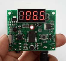 DSP Technology FM Radio Transmitter Module LCD Display for Wireless Audio Sound(China)