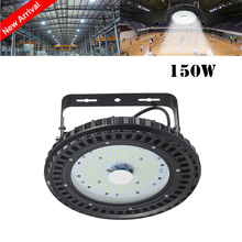 GERUITE 150W UFO Industry Light LED Hall Lamp 12000LM SMD 5730 220V 110V 6000K-6500K Mining High Bay Lights Industrial Lighting(China)