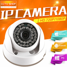 1080P 720P Dome IP Camera Audio Indoor 2MP 1.0MP CMOS IR 20m Security Video CCTV Camera Night Vision Use P2P Cloud Onvif(China)